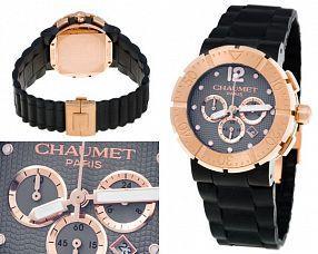 Копия часов Chaumet  №N0857-2