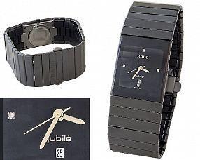 Унисекс часы Rado  №M1606