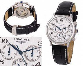 Копия часов Longines  №M3482-3