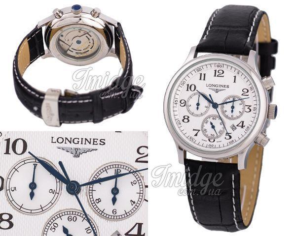 Мужские часы Longines  №M3482-3
