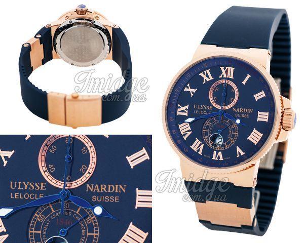 Мужские часы Ulysse Nardin  №MX2505