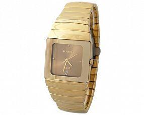 Мужские часы Rado Модель №MX0174
