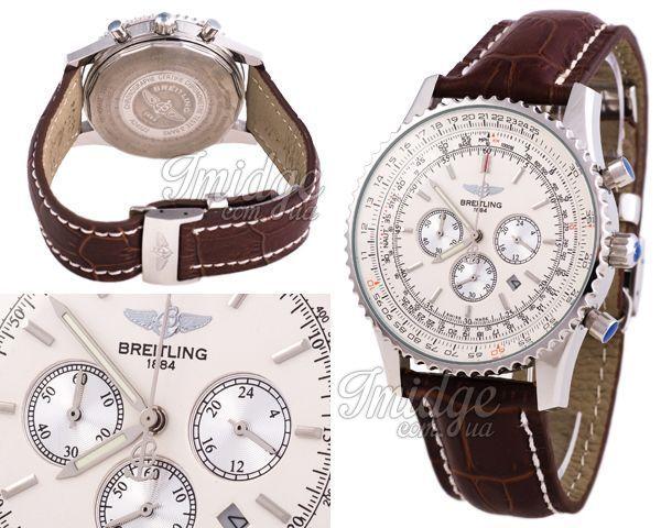 Мужские часы Breitling  №M4384-1