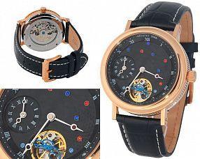 Копия часов Breguet  №N0525