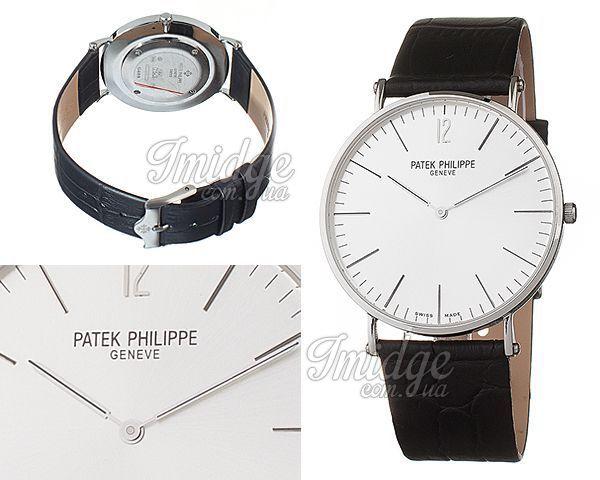Мужские часы Patek Philippe  №M2695