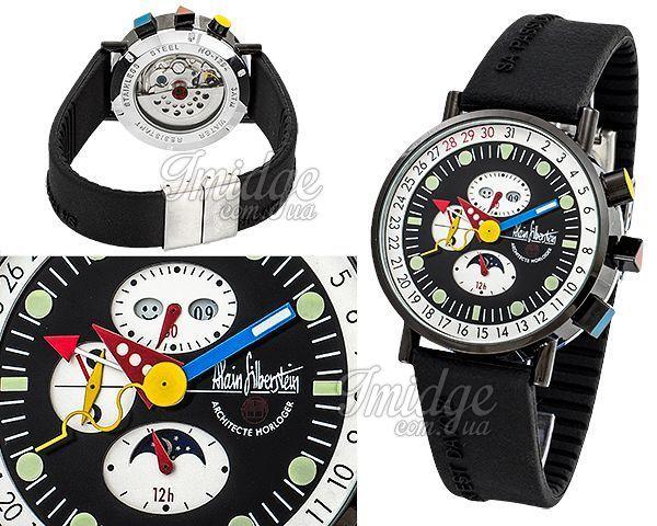Унисекс часы Alain Silberstein  №MX2951