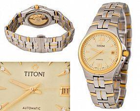 Копия часов TITONI  №N1379