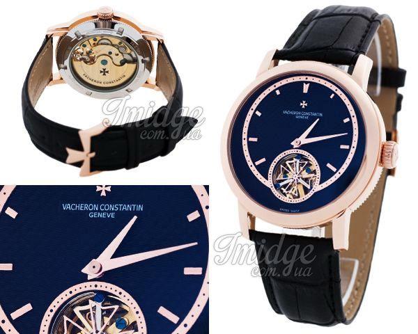 Мужские часы Vacheron Constantin  №N2442