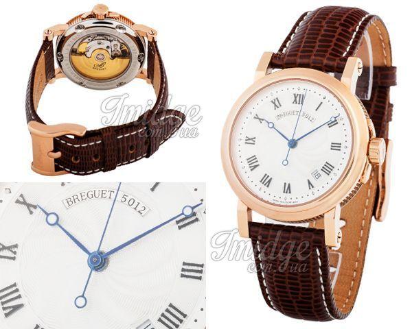 Мужские часы Breguet  №MX2078