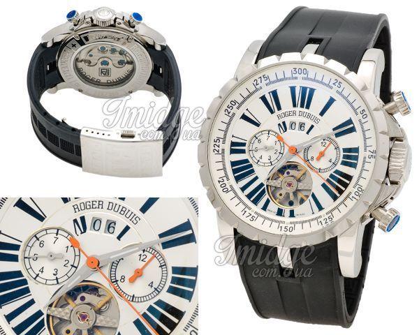 Мужские часы Roger Dubuis  №MX1124