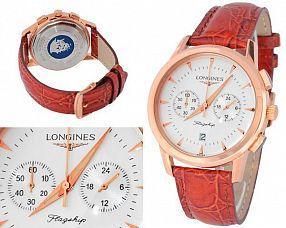 Копия часов Longines  №MX0474