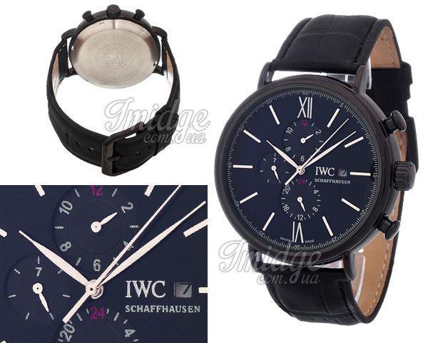 Мужские часы IWC  №N1197
