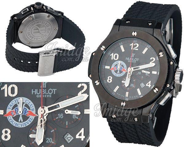 Мужские часы Hublot  №N0437