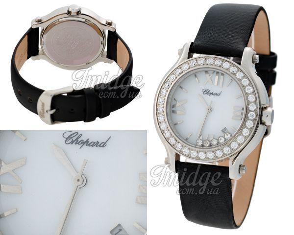 Женские часы Chopard  №MX1861