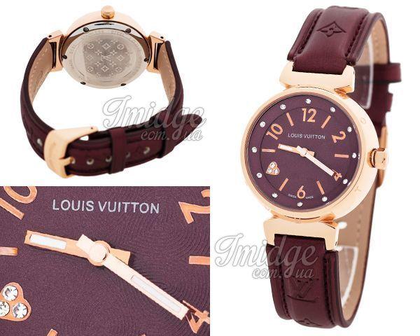 Женские часы Louis Vuitton  №MX2504