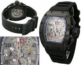 Мужские часы Richard Mille  №N0241