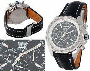 Мужские часы Breitling  №M4490