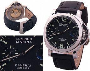 Копия часов Panerai  №MX0359