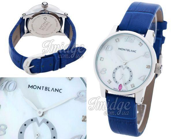 Женские часы Montblanc  №MX2756