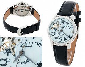 Женские часы Zenith  №MX2524