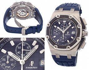 Мужские часы Audemars Piguet  №M4715 (референс оригинала 26030PO.OO.D001IN.01)