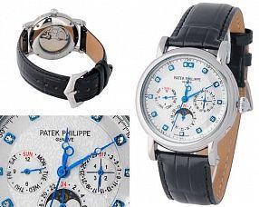 Копия часов Patek Philippe  №N0750