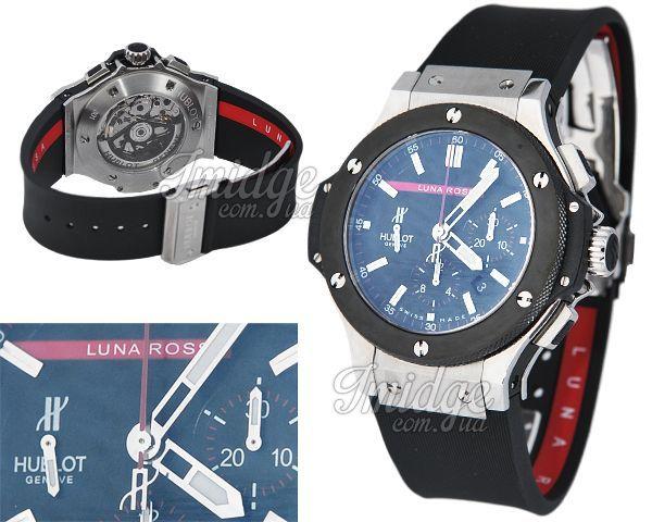 Мужские часы Hublot  №N0156