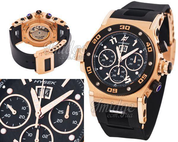 Мужские часы Hysek  №MX1429