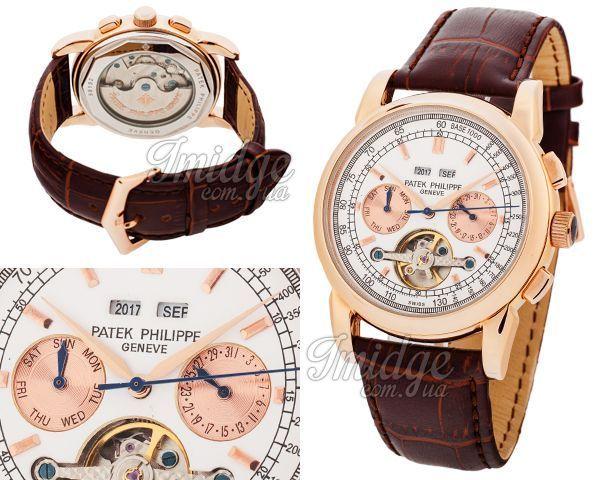 Мужские часы Patek Philippe  №MX2102