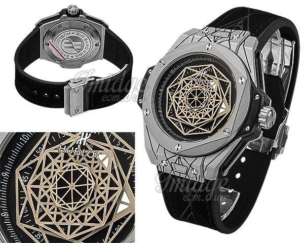 Мужские часы Hublot  №MX3302