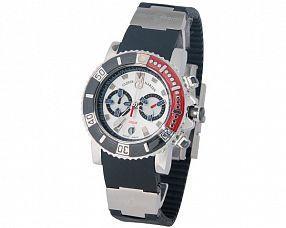 Мужские часы Ulysse Nardin Модель №MX0656