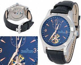 Мужские часы Jaeger-LeCoultre  №N0585