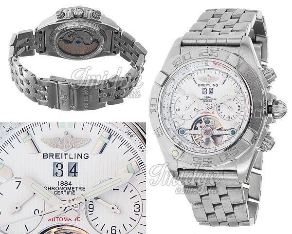 Мужские часы Breitling  №MX1261
