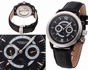 Копия часов Montblanc  №MX3080