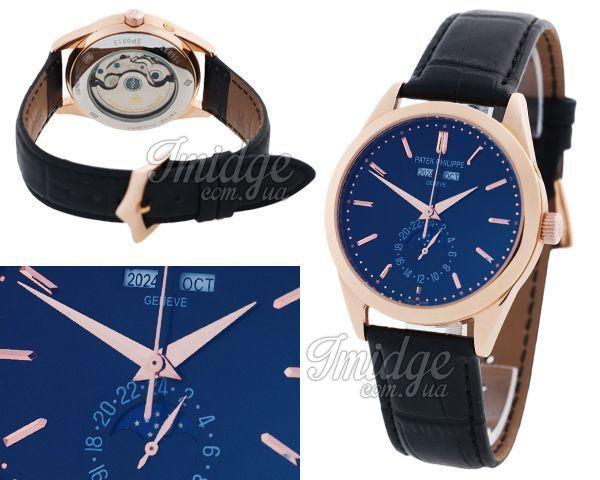 Мужские часы Patek Philippe  №N2430