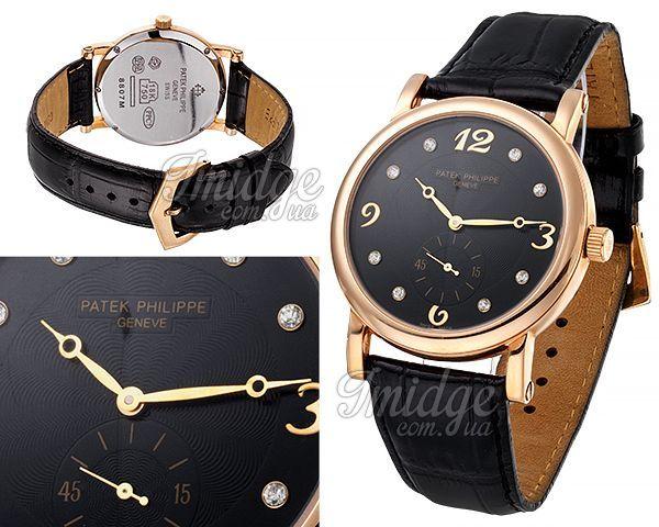 Мужские часы Patek Philippe  №MX3037