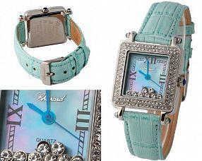 Копия часов Chopard  №MX0799