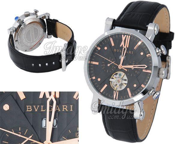 Мужские часы Bvlgari  №N0130
