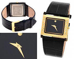 Женские часы Movado  №MX1051