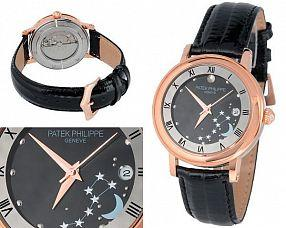 Копия часов Patek Philippe  №MX0445
