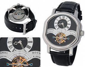 Мужские часы Bvlgari  №MX0559