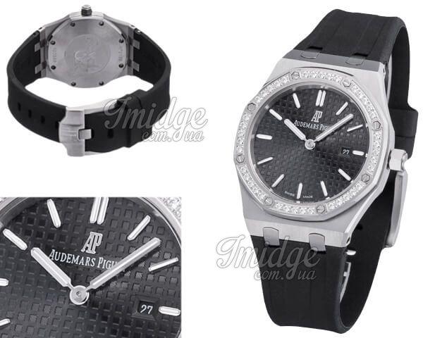 Женские часы Audemars Piguet  №N2679