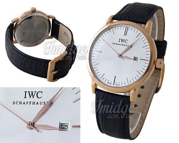 Копия часов IWC  №S471
