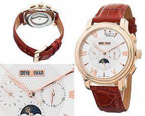 Мужские часы Zenith  №MX1354