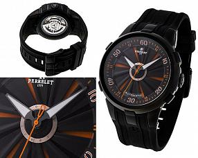 Мужские часы Perrelet  №MX3315