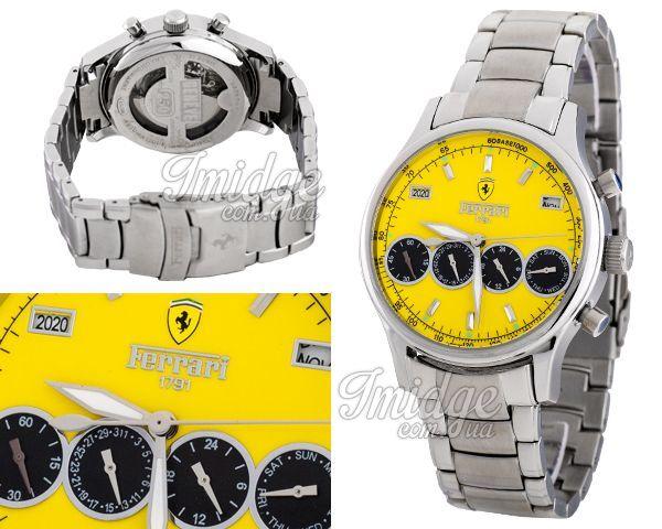 Мужские часы Ferrari  №N1072