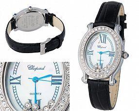 Женские часы Chopard  №MX0394