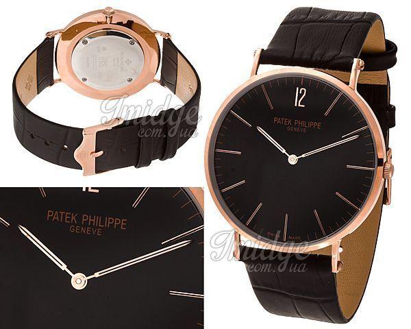 Унисекс часы Patek Philippe  №MX2828