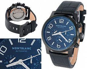 Мужские часы Montblanc  №MX0692