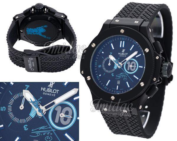 Мужские часы Hublot  №N1165